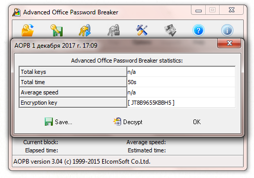 Advanced Office Password Breaker encryption key found and other statistics