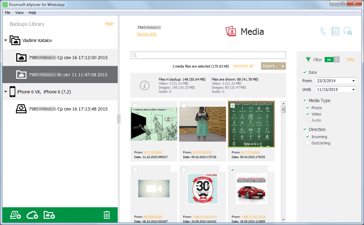 Elcomsoft Explorer for WhatsApp media gallery